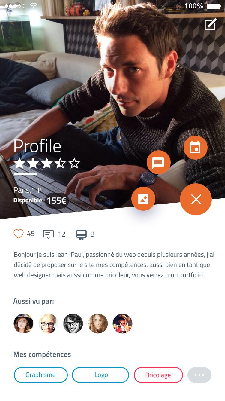 urskills_profile